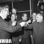 اقامت الصين والولايات المتحدة رسميا العلاقات الدبلوماسية