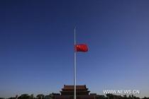 تنكيس الاعلام فى الصين حدادا على ضحايا الانهيارات الطينية