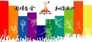 Jeux Asiatiques de Guangzhou 2010
