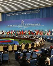 China host 4th CICA Summit<bR><bR>