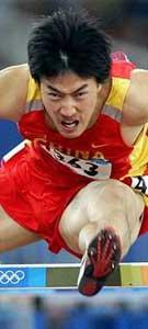 <b>Liu Xiang</b>