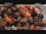 回家吃饭 肉的盛宴(下)