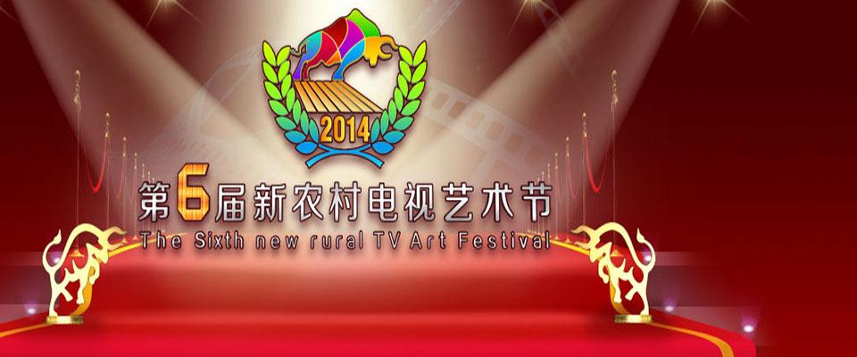 央视七套乡村大世界栏目官方网站_CCTV7农业