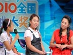 """""""2010全国儿童歌曲大奖赛""""的推介活动,还特别邀请了两位神秘的小嘉宾"""