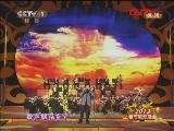歌曲《大爱》 表演者:刘欢<br><br>
