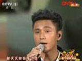 歌曲《好久没回家》 表演者:陈坤 (字幕版)