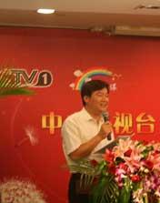 基础教育司一司司长高洪致辞</br>
