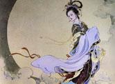 <font color=blue>Legend of Chang E<br><br>[Watch Video]</font><br><br><br><br>