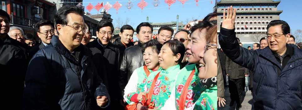 President Hu joins public to celebrate New Year