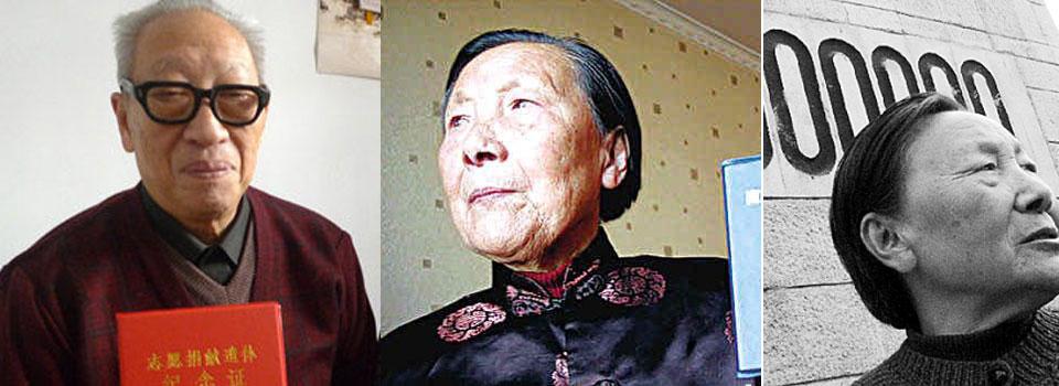 Nanjing Massacre survivors visit Japan