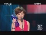 港澳台地区年度最受欢迎女歌手 梁静茹