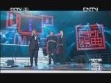 内地年度最佳女歌手 韩红