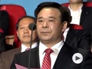 潍坊市市长刘曙光致辞