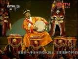 宣舞《天上阿里》演出:阿里地区宣舞表演队