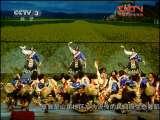 卓舞《天地和音》演出:山南地区琼结县久河村农民卓舞表演队