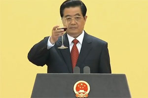 <font size=3><b><center>[视频]中国国家主席胡锦涛在欢迎宴会上致祝酒辞</center></b></font>