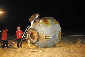 Космический корабль приземлился во Внутренней Монголии
