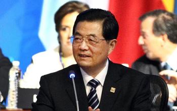 <br><br><br><br><br><br><br><br><br><br><br><br><br><br>Discours du président Hu Jintao devant le G20