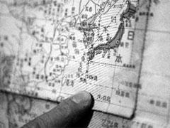 """""""Les îles Diaoyu et leurs îlots voisins"""","""