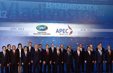<br><br><br><br><br><br><br><br><br><br><br><br><br><br><br><br>Les dirigeants de l'APEC posent pour la photo de groupe