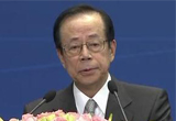 Discours de Yasuo Fukuda,<br>Président du Forum de Bo'ao