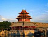 Guide itinéraire : voyage à petit budget à Beijing