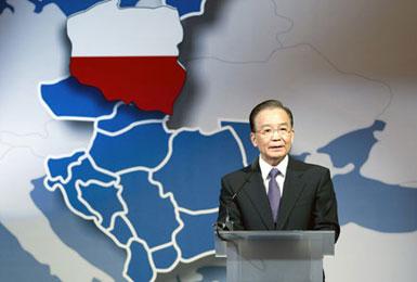 Le Premier ministre chinois appelle à un renforcement des liens avec les pays d'Europe centrale et de l'Est