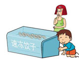 第40期:速冻食品新国标惹争议 老百姓只要吃的明白