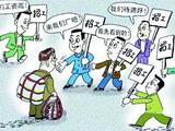 第76期:人口红利正消失 中国准备好了吗