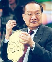 笑谈江湖 漫话金庸<br> 金庸——杰出的小说大师、亚洲第一社评家