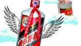 """央视调查""""价格疯涨的茅台酒""""   <a href=http://jingji.cntv.cn/20110112/105679.shtml target=_blank><font color=023BDF>""""飘洋过海""""为何反而便宜?</font></a>"""