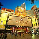 中华广场 因对赌协议险被卖
