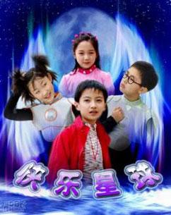 主演:李瑞,王新博,邢凯轩...  时间:2012/12/03