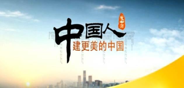央视网_公益_cctv电视公益广告全球征集活动图片