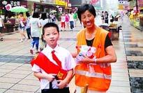 小学生设立慈善基金——李云轩