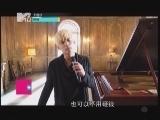 MTV[天籁星头条]