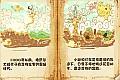《摩尔勇士》游戏历史截图