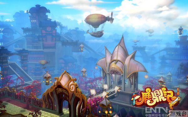 《鹿鼎记》幻想世界场景,媲美经典的宫崎骏动画片《天空之城》.