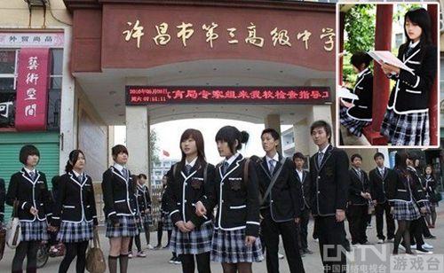 《龙之谷》高中私房校草的校花校服搭配楚门国民高线平学图片