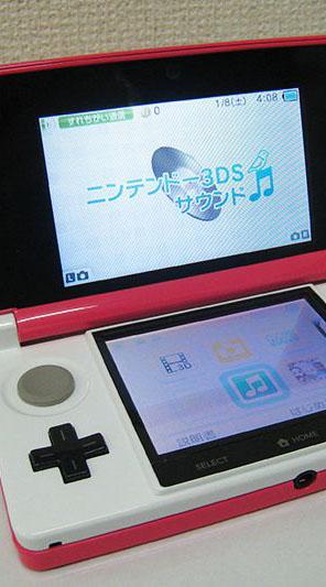 任天堂裸眼立体画面掌机3DS糖果色改造实例
