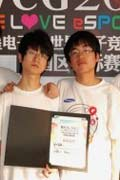 WCG上海赛区Tyloo夺冠