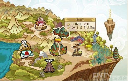 《功夫派》游戏地图