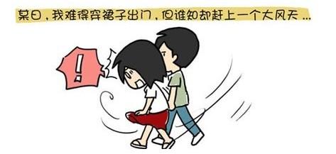动漫 卡通 漫画 头像 473_217图片