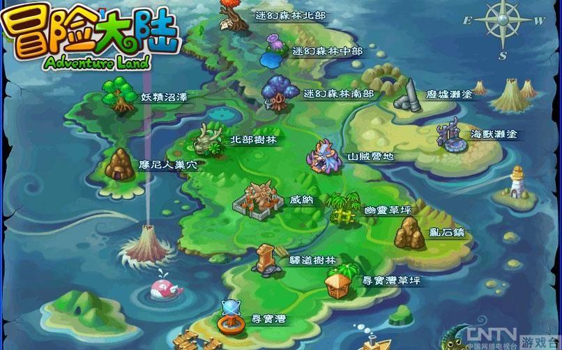 《冒险大陆》游戏地图