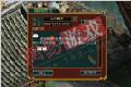 《大话西游之战歌》游戏截图2