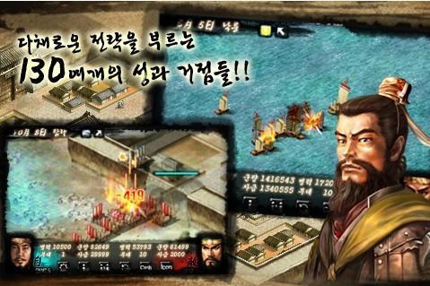 地图 韩国/火星都是韩国的手游《三国志2》扩大韩国地图