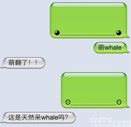 iphone 4短信可爱鲸鱼表情大集合