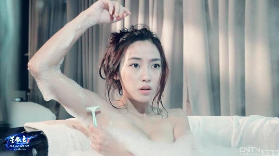 真美女下身裸体_最美的渡劫,一道天雷把你劈到美女的浴缸里