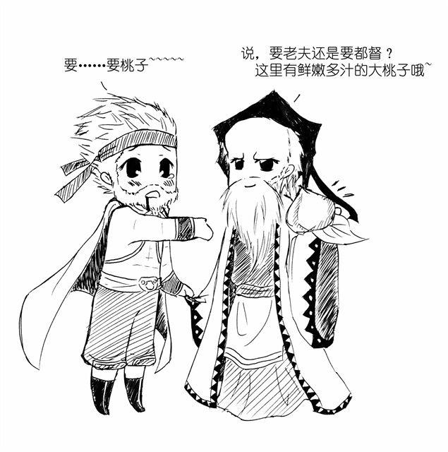 鸣宁叶 黑白手绘 三国杀夫妻档&基友档(二)