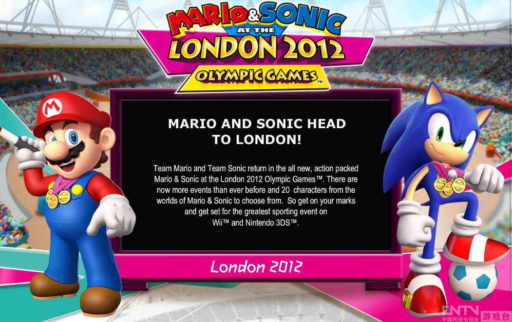 《马里奥与索尼克在伦敦奥运会》发售日公开